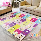 寶寶爬行墊加厚可折疊 嬰兒童爬爬墊家用泡沫地墊 客廳游戲毯拼接 XW