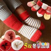 新生嬰兒襪子秋冬季棉質加厚保暖0-3歲6-12個月男女寶寶襪子長筒