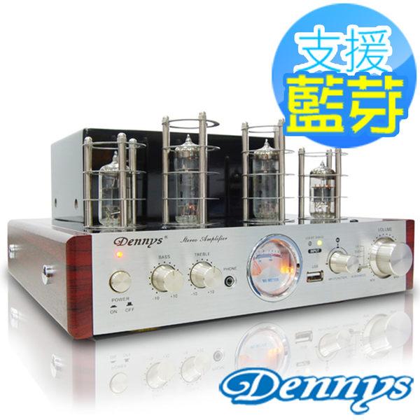 【Dennys】天籟發燒USB/藍牙/4真空管擴大機(AV-814)