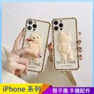 啤酒小熊 iPhone SE2 XS Max XR i7 i8 plus 手機殼 魔方直邊 直角邊框 保護鏡頭 全包邊軟殼 防摔殼