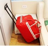 韓版拉桿包旅行包學生拉桿箱女手提大容量行李包折疊旅行袋男登機  汪喵百貨