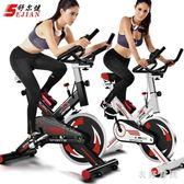 動感單車 超靜音健身車家用健身器材室內運動腳踏自行車 DR24175【衣好月圓】