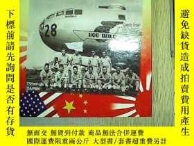 二手書博民逛書店HOG罕見WILD-1945(編號A01)Y203004