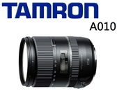 名揚數位 TAMRON AF 28-300mm F3.5-6.3 DI VC A010 公司貨 保固三年 分12/24期0利率