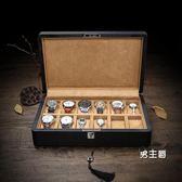碳纖維皮質手錶盒木制錶盒12只裝機械錶展示盒收藏收納盒帶鎖XW
