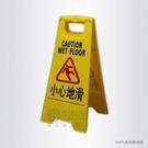 A字告示牌-小心地滑指示牌 標識牌...