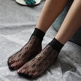 歐美黑色蕾絲花邊網格漁網短襪透氣防勾絲襪日系性感鏤空小網眼襪