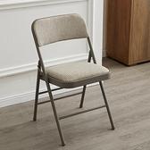 折疊椅 加厚布面椅子凳子摺疊椅 會議椅子電腦椅座椅 培訓椅摺疊凳靠背椅