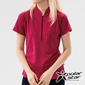 PolarStar 女 吸排短袖立領上衣『紫紅』P19154 露營.戶外.吸濕.排汗.透氣.保暖.快乾.輕量.排汗衣