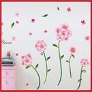 創意壁貼-粉色花朵 AY7245-586【AF01013-586】99愛買小舖