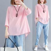 襯衫【K73】FEELNET中大尺碼女裝2018秋裝韓版立領皺褶寬鬆襯衫 XL~2XL