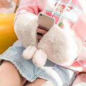 卡通毛絨玩手機神器女學生宿舍暖手抱枕插手冬季可愛辦公室暖手捂 時尚潮流