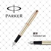 派克 PARKER SONNET 商籟系列 純銀格玫瑰金夾 鋼筆 P1859486/F 18k