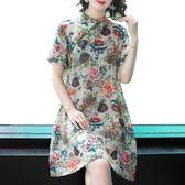 雙十二狂歡購真絲連身裙女2018夏季新款短袖立領復古中國風中長款改良旗袍裙子 熊貓本
