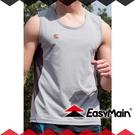 【EasyMain 衣力美 男 排汗快乾運動背心《灰》】VE17017/機能上衣/透氣休閒T恤/無袖排汗衣