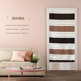 【三房兩廳】北歐風格條紋風水簾/長門簾88*176cm(咖啡橫紋)
