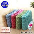 【MORINO摩力諾】超細纖維條紋方巾(超值5件組)免運