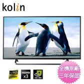 Kolin歌林40吋LED低藍光液晶電視顯示器 KLT-40EE01~含拆箱定位