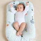 便攜式床中床寶寶嬰兒床大號新生兒睡床可行動仿生床上床防壓 ATF夢幻小鎮