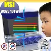® Ezstick MSI WS75 10TM 防藍光螢幕貼 抗藍光 (可選鏡面或霧面)