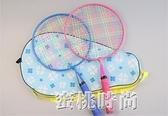 兒童羽毛球拍3-12歲雙拍2支裝套裝小孩學生幼兒園初學 『蜜桃時尚』