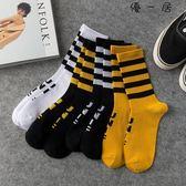 韓版襪子男長襪嘻哈籃球滑板襪長筒