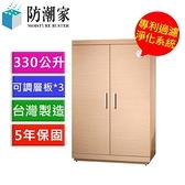 【居家櫥櫃】防潮家 SH-390 快速除濕木質防潮櫃/鞋櫃/名牌包櫃 (白橡木) 330公升