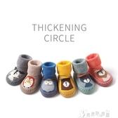 2雙裝嬰兒鞋襪防滑軟底寶寶學步襪秋冬純棉加厚兒童地板襪1-3歲 交換禮物