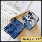 【萌萌噠】三星 Galaxy Z Flip 創意復古少女文藝風 復古碎花保護殼 全包防摔軟殼 手機殼 附同款支架