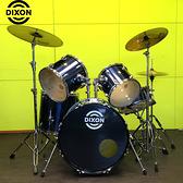 DIXON DX入門插銷式5PCS鼓組~藍色刷線含支架/銅鈸/鼓椅/踏板/鼓棒