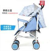 嬰兒推車超輕便可坐可躺折疊避震手推傘車寶寶兒童嬰兒車 法布蕾輕時尚igo