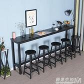 北歐靠牆實木家用高腳桌窄桌奶茶店咖啡桌椅組合現代簡約酒吧台桌 遇見生活