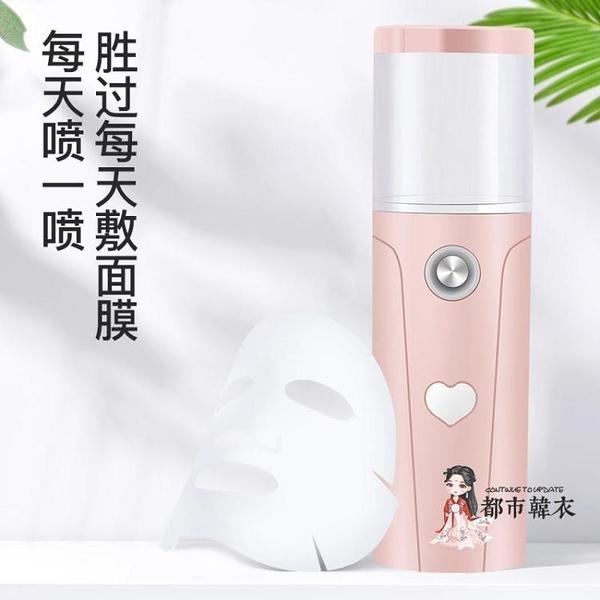 補水儀 納米補水噴霧儀家用加濕噴霧器女美容便攜隨身小型充電蒸臉