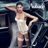 Aubade-暮光B-C待嫁蕾絲馬甲(珍珠白)CC