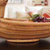 水果盤家用現代水果籃仿藤編收納筐面包籃蔬菜糖果點心籃   創想數位
