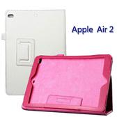 【斜立、帶筆插】Apple iPad Air 2 專用 荔枝紋平板皮套/書本式側掀保護套/側翻立架展示/A1566/A1567