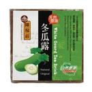 【陳稼莊】冬瓜露(冬瓜茶磚)400ml/塊