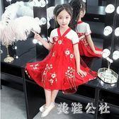 女童漢服夏裝超仙中大童連身裙12-15歲短袖仙女公主中國風古裝裙TT1693『美鞋公社』