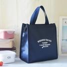 保溫袋 飯盒袋上班族簡約手提袋子學生飯盒包手提包保溫便當袋飯包便當包-Ballet朵朵