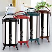 奶茶桶 不銹鋼保溫桶奶茶桶咖啡豆漿桶 商用8L10L12L雙層保溫桶JY