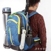 戶外旅行背包男士休閒旅游雙肩包韓版女書包登山包「千千女鞋」