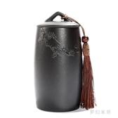 黑陶茶葉罐普洱茶醒亞光陶瓷茶罐 QW6411『夢幻家居』