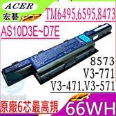 ACER AS10D3E 電池(原廠超長效)- AS10D5E,AS10D7E,5740G,7340,7340G,7740,7740G,7740Z,7740ZG,7750,7750G
