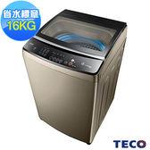 «0利率/免運費»TECO東元 16公斤 淨速洗 智能 變頻洗衣機 古典金 W1688XG【南霸天電器百貨】