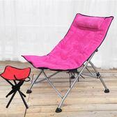 加固辦公室午休椅折疊躺椅午睡椅子靠背椅孕婦休閒椅太陽椅子 WY【全館89折低價促銷】