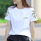 白色純棉t恤女士短袖2021年新款夏季半袖寬鬆韓版上衣媽媽體桖衫 范思蓮恩