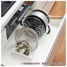 瀝水網碗盤平底鍋架 ZF-540 NIT...