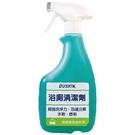 1.採用天然椰子油中之界面活性劑所製成,能迅速分解衞浴設備隱匿的水垢尿垢,對於洗手台及浴缸表面的皂垢