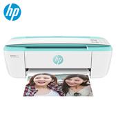 【HP 惠普】DeskJet DJ-3721 無線噴墨事務機 綠 【贈必勝客披薩序號-1月中簡訊發送】