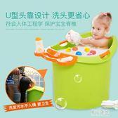 兒童洗澡桶寶寶加厚沐浴桶可坐保溫加大號嬰幼兒小孩沐浴盆 zh2234『東京潮流』